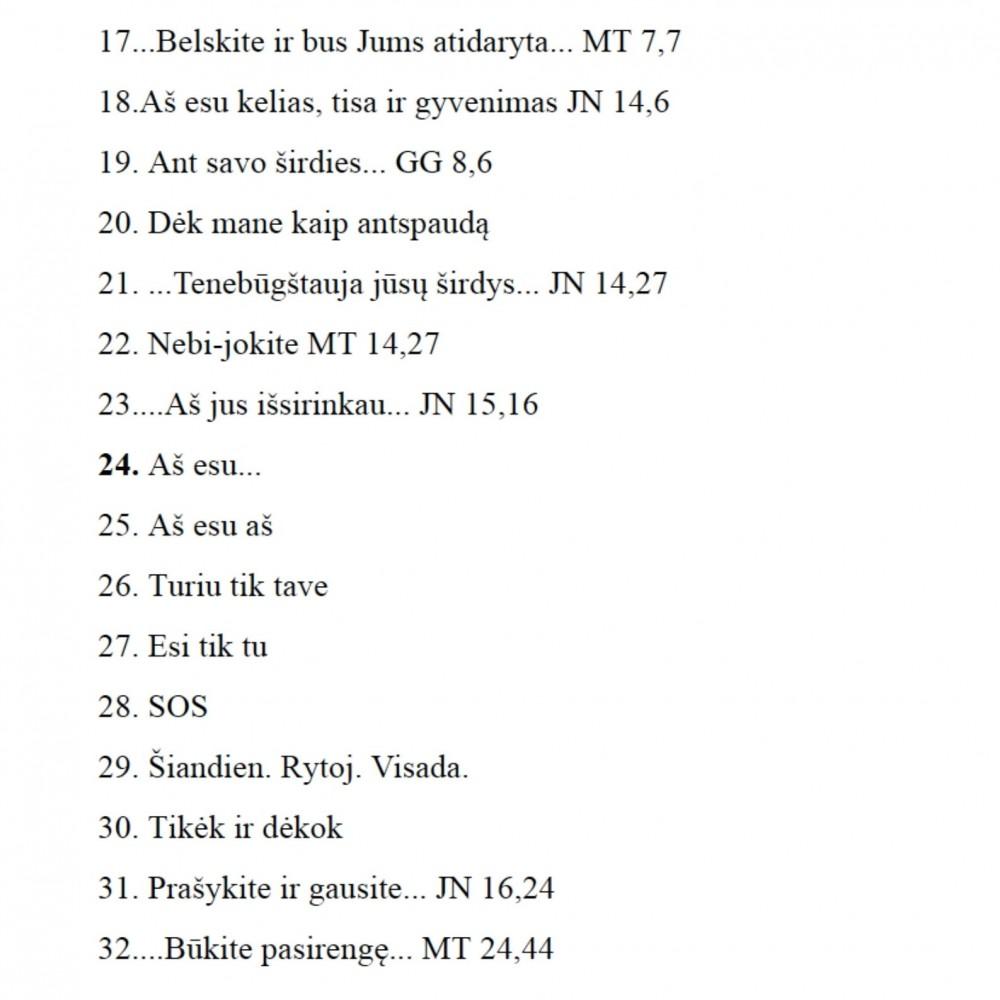 SMS II